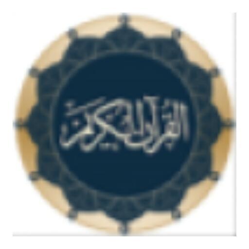 Qurani Kərim səsli