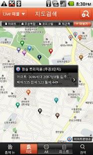 부동산1번지 부동산정보 서비스 - screenshot thumbnail