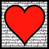 Стихотворения о любви!