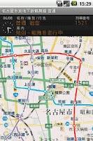 Screenshot of 鉄道マップ 中部/地下鉄