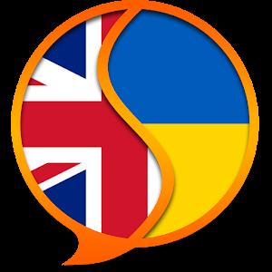 English Ukrainian Dictionary F 書籍 App LOGO-APP試玩