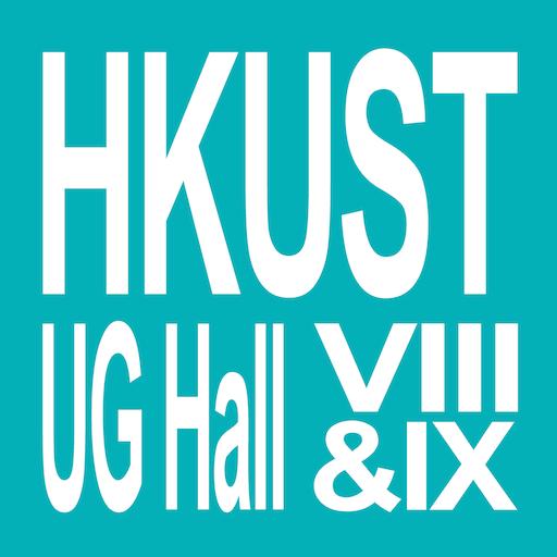 HKUST UG Hall VIII & IX 社交 App LOGO-硬是要APP