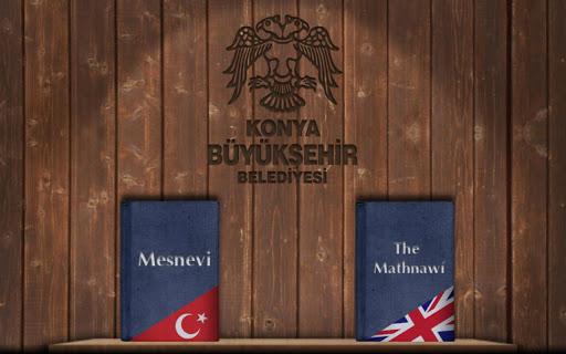 Mevlana Mesnevi - Mathnawi