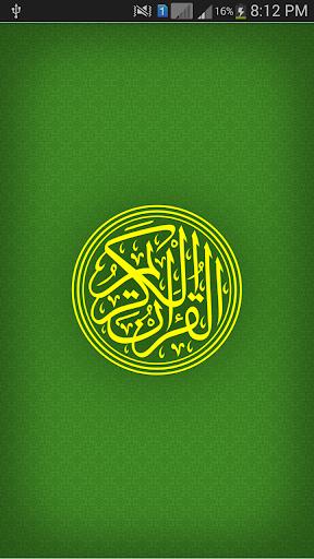 Quran Kareem Indo-Pak Style