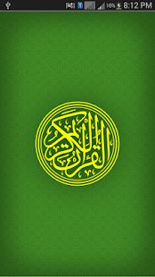 Quran-Kareem-IndoPak-Style