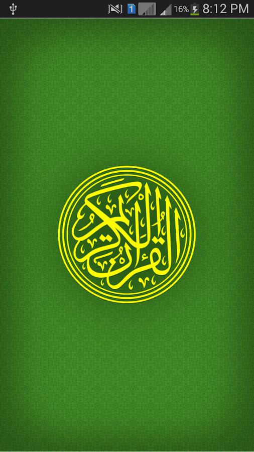 Quran-Kareem-IndoPak-Style 6