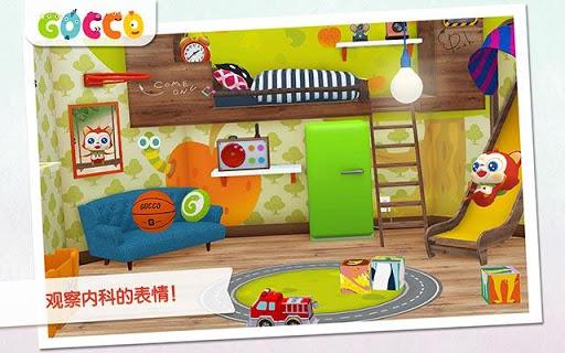 Gocco Playroom - 儿童趣味 互动游戏屋