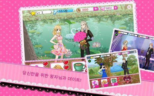 無料冒险AppのBeauty Idol for Kakao|記事Game