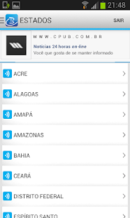 cpub concursos - screenshot thumbnail