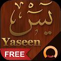 Surah Yaseen - يسٓ