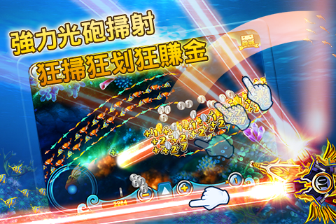 玩免費博奕APP|下載開心捕魚2 - 遊樂場機台超爽完整移植! gametower app不用錢|硬是要APP