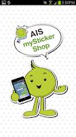 Screenshot of AIS mySticker Shop