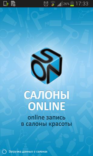 SON: Салоны онлайн