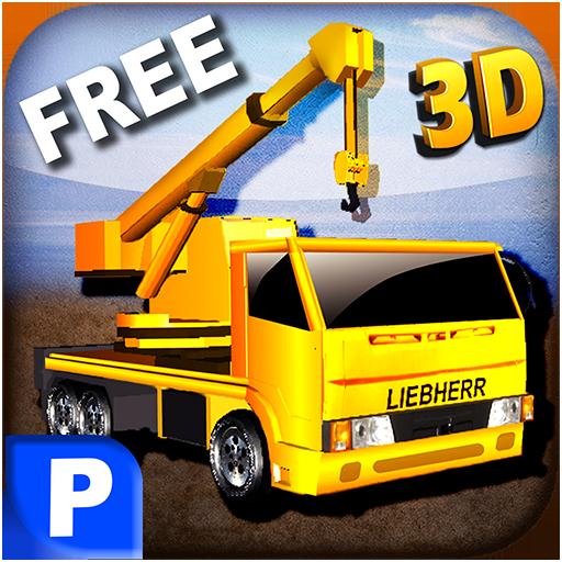 模擬App|3Dクレーン駐車シミュレータBIG LOGO-3C達人阿輝的APP