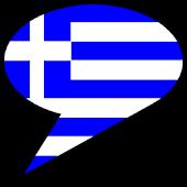 Speak Greek Full