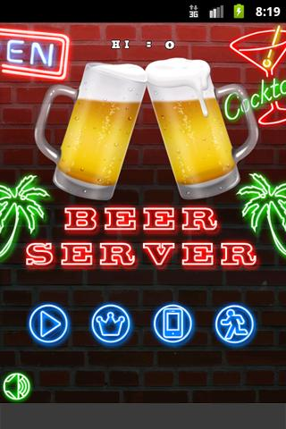 BeerServer - screenshot