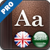 Golden Dictionary Pro(EN-AR)