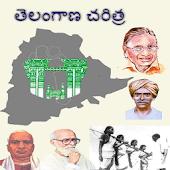 Telangana History