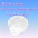 Justin Bieber App