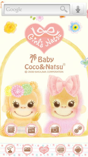 Baby Cocoきせかえ-Flower
