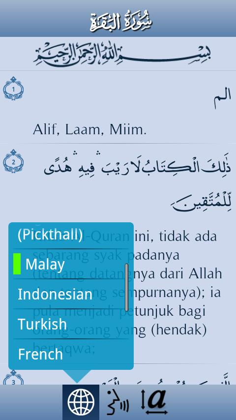 iAndroidQuran- screenshot