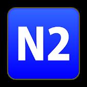 N2 TTS用追加声質データ(女声B)