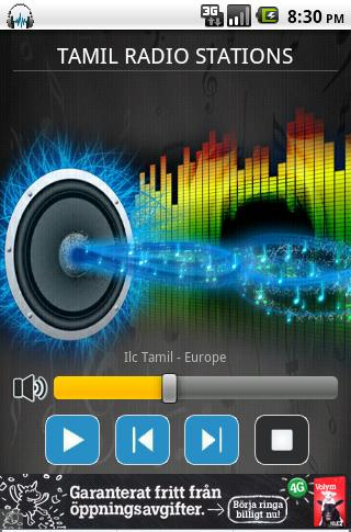 Tamil Radio Stations