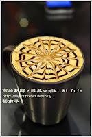 歐典咖啡Mi Ni Cafe