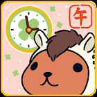 KAPIBARA-SAN Clock Widget05 icon
