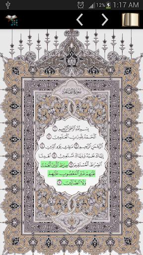 Quran nano-tec