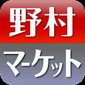 野村證券 logo