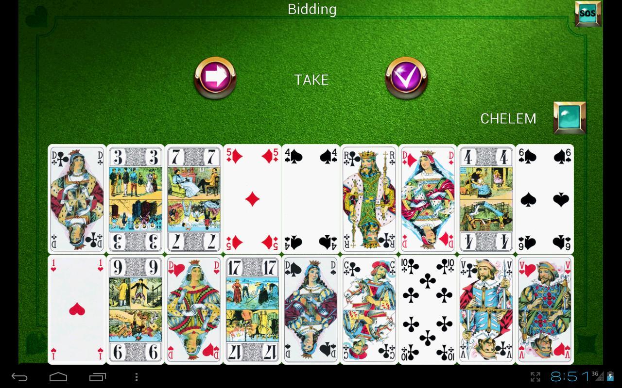 Tarot Deluxe HD- screenshot