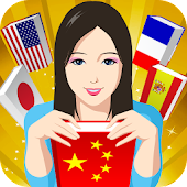 Language Lu - Learn Languages