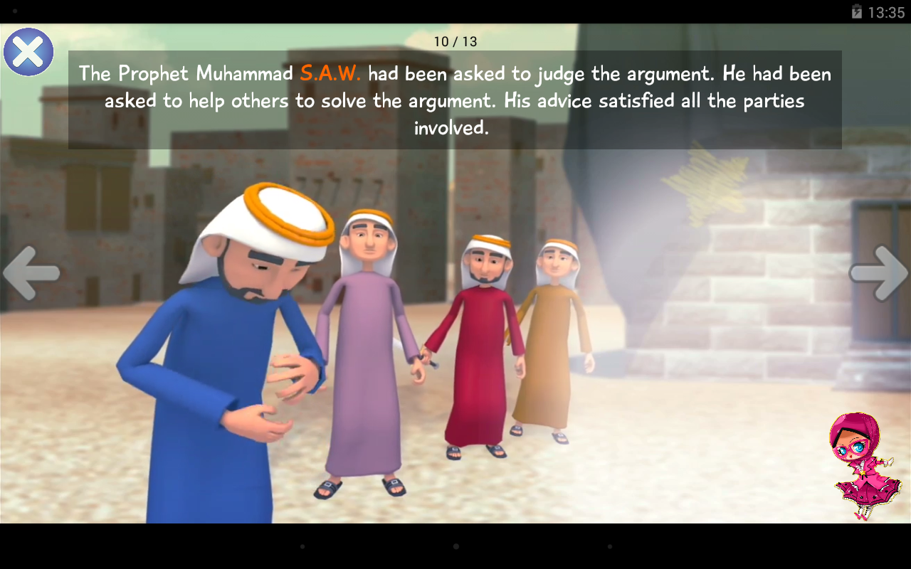 Seerah Of Prophet Muhammad Screenshot