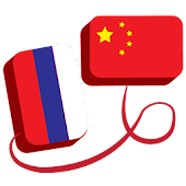 Chinese Russian Translator
