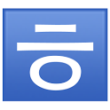 Easy Hangul - Korean icon