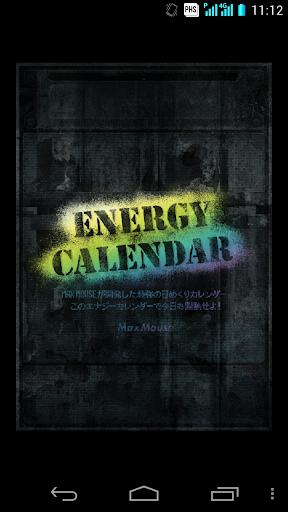 Energy Calendar 2015