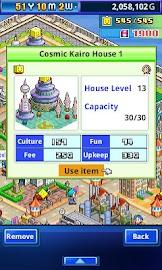 Kairobotica Screenshot 6