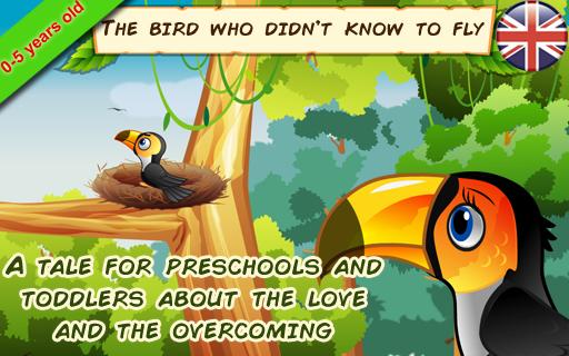 玩免費教育APP|下載幼児のための物語 app不用錢|硬是要APP