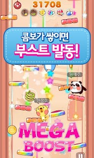 점핑스타 for Kakao - screenshot thumbnail