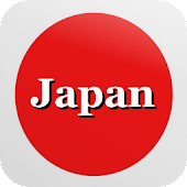 Japanese Words Free