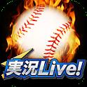 プロ野球実況Live! プロ野球速報【登録不要/完全無料】 icon