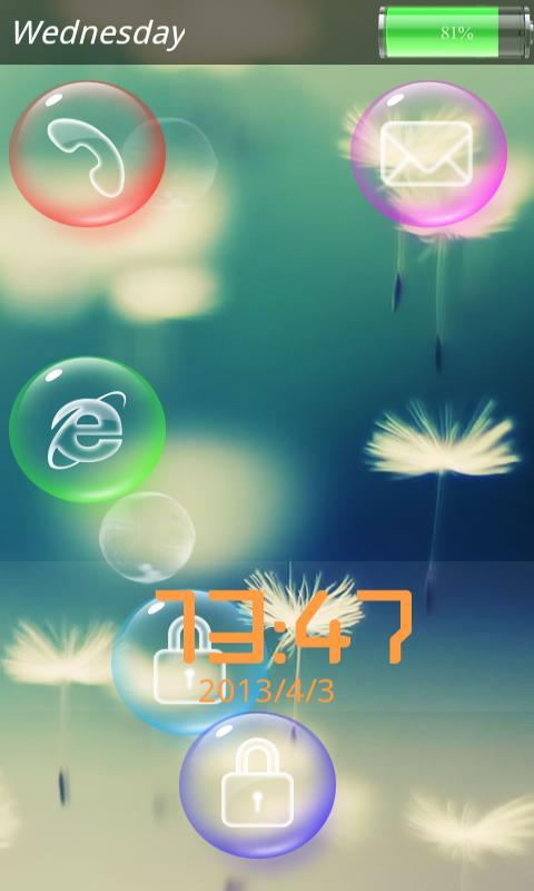 Bubble Locker - screenshot