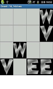 背诵字母表