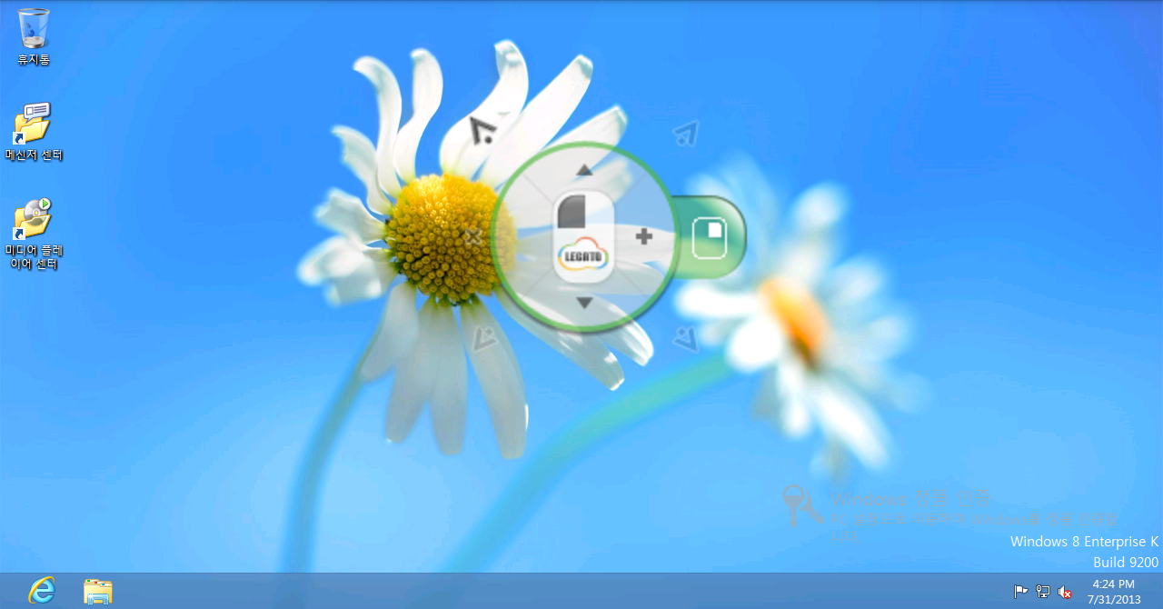 Legato Remote Desktop - screenshot