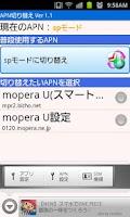 Screenshot of APN change