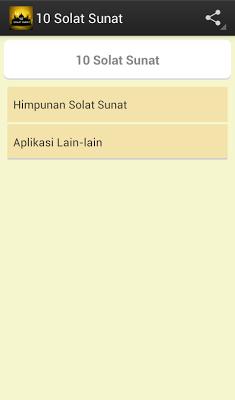Panduan Solat Sunat - screenshot