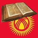 Kyrgyz Injil (Bible) icon