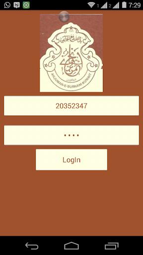 FBurhani Kuwait