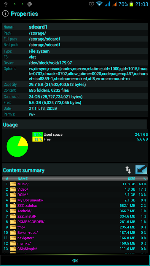 File manager / commander HD - screenshot